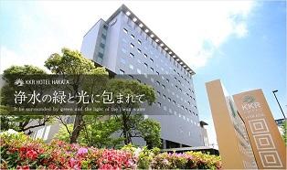 2015年6月20日(土)<平成27年度 上智福岡中学高等学校同窓会のご案内です。
