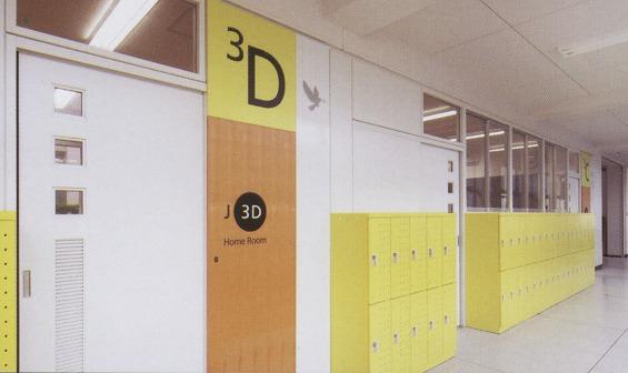 教室-3です。