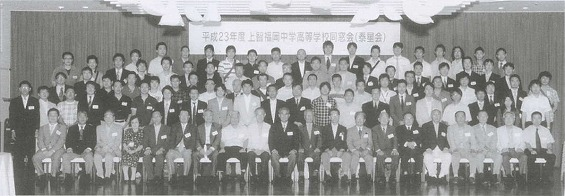 平成23年度上智福岡中学高等学校同窓会