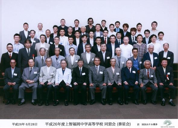 平成26年度 同窓会の報告