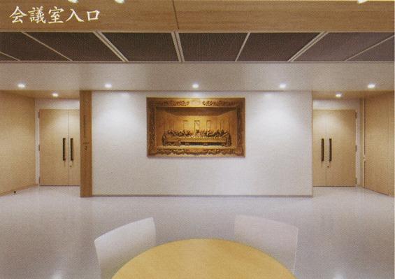 会議室入口です。