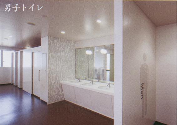 男子トイレです。