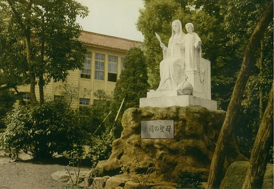 聖母マリア像(學園の聖母)