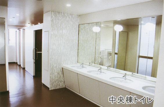 中央棟/トイレです。