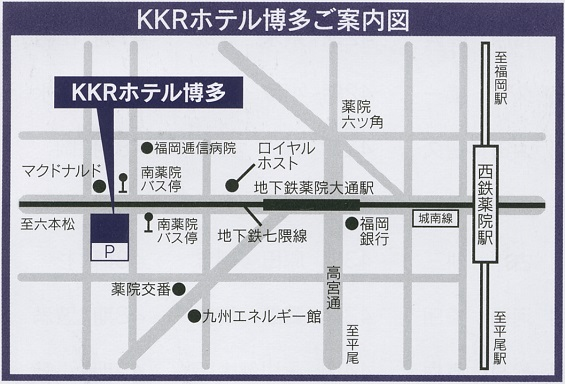 KKRホテル博多へのアクセスマップです。