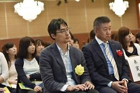 記念講演者の48期卒 宇都宮崇人 氏と後援会会長の北島章雄 様