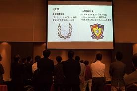 泰星学園校章と上智福岡校章の由来説明