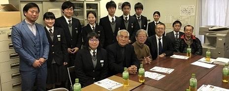 <報告>2018年2月28日(水)第69期生の同窓会入会式・幹事任命式