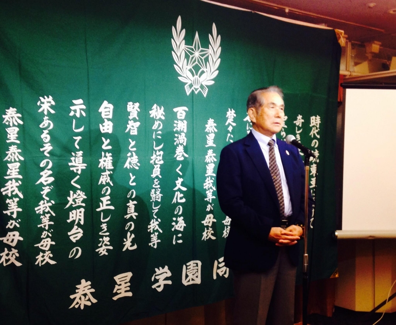 平成29年度 泰星会 関東支部同窓会の報告