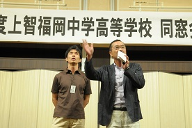 33期 菅原隆典関東支部長の活動報告