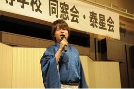 49期 別府豪さんの演歌歌謡ショー